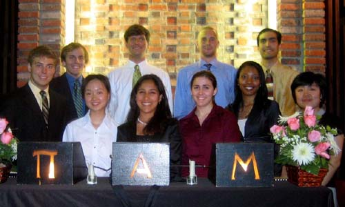 Mississippi Alpha Chapter of Alpha Pi Mu
